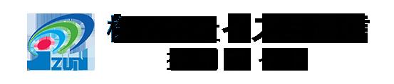 株式会社イズミ通信採用サイト