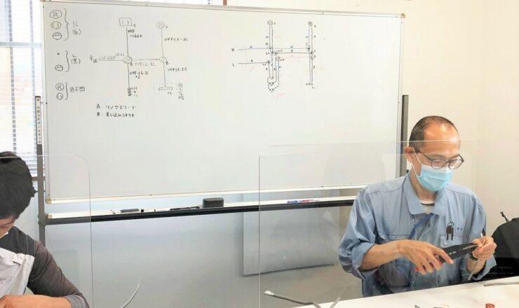 第二種電気工事士 講習